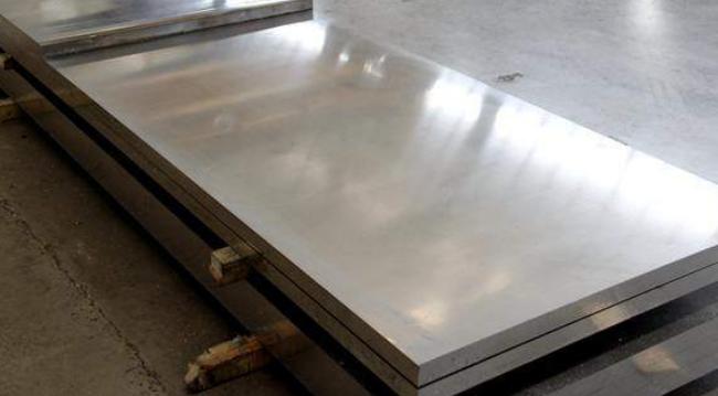 武夷山铝板